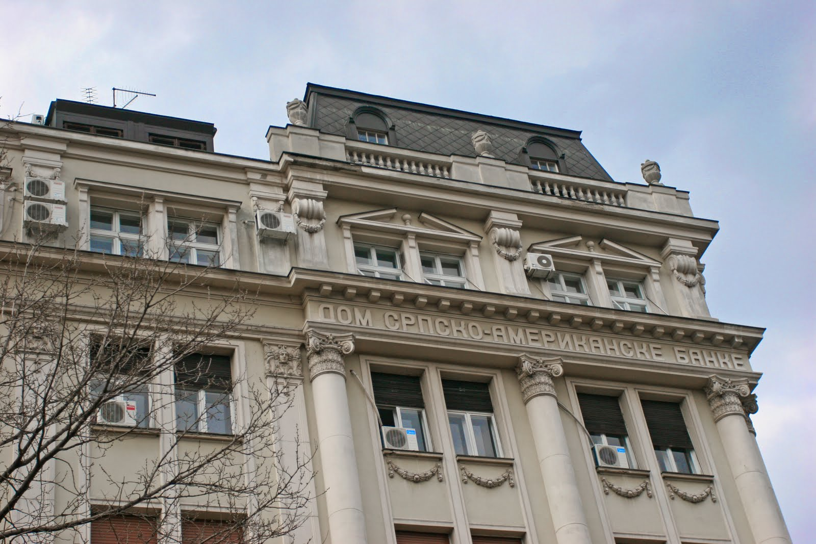 Zgrada Kralja Milana 10